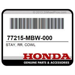 HONDA 77215-MBW-000 STAY COWL RR